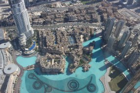 View of The Dubai Mall