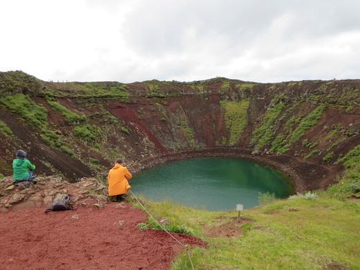 Kerið Volcanic Crater, Iceland